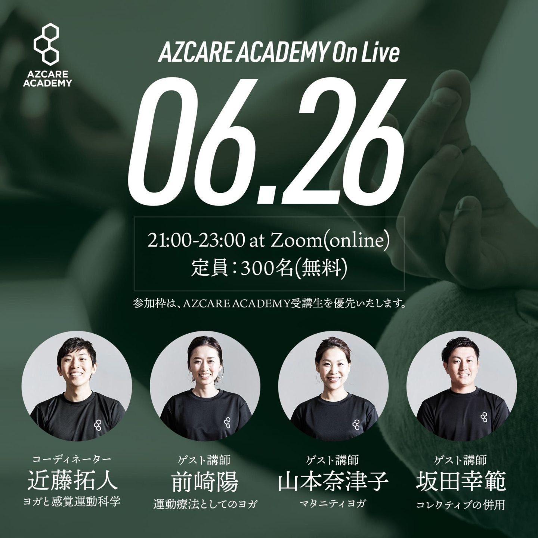 """告知画像:オンラインセミナー """"AZCARE ACADEMY on Live"""" 第12回を開催します"""